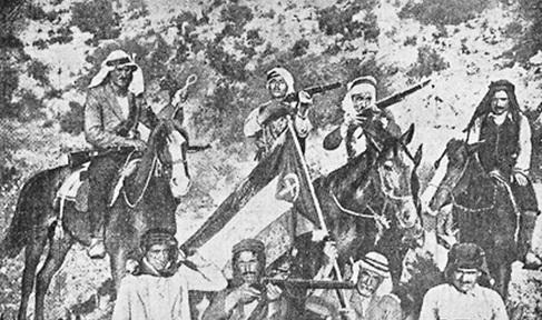 La sublevación de los árabes en Palestina (1935). GIK, Internationale Rätekorrespondenz 1934-1937 Palestinian_rebels_1937